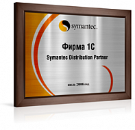 "Symantec ""Distribution partner 2006"""